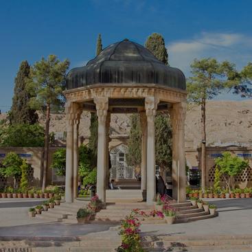 شعبه فارس (شیراز) رسپینا