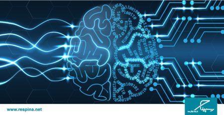 تفاوت مغز انسان و کامپیوتر