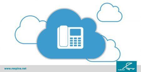 مزایای تلفن ثابت سازمانی مبتنی بر ابر نکسفون