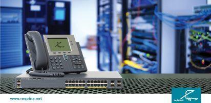انواع سرویسهای تلفن ثابت ویژه سازمانها و کسبوکارها