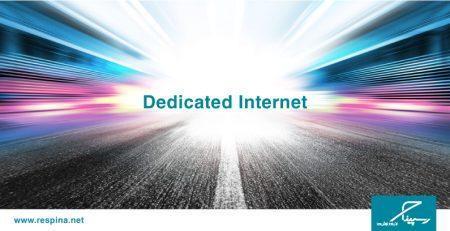 مزایای اینترنت اختصاصی نسبت به اینترنت اشتراکی