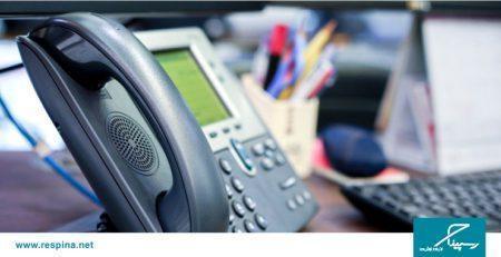 انتخاب سرویس تلفن ثابت سازمانی