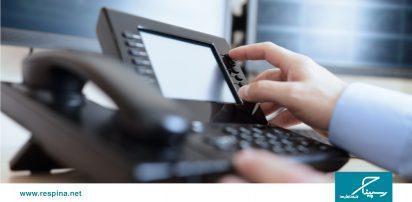 میزان پهنای باند موردنیاز برای سرویس VoIP