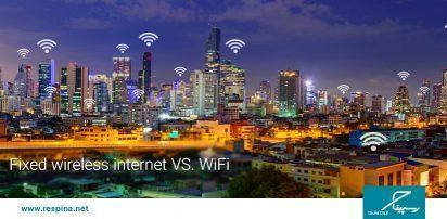 مقایسه Wifi و Wireless