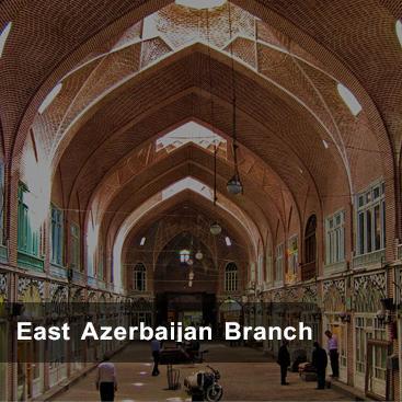 East-Azerbaijan-Branch