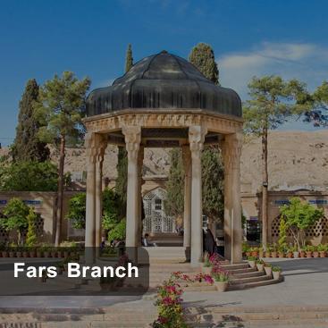Fars Branch