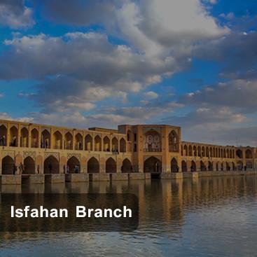 Isfahan-Branch