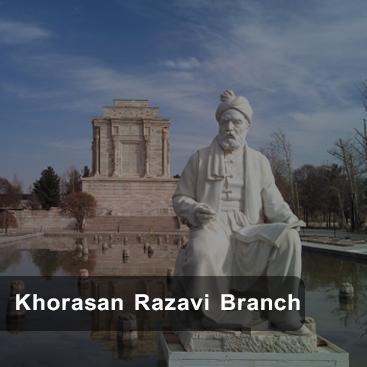 Khorasan-Razavi-Branch