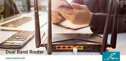 روتر دو بانده (Dual-band router)