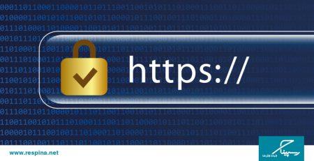 SSL پروتکل امنیت اینترنتی مبتنی بر رمزگذاری
